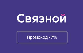 2575c6f7 Rukodi.ru - Действующие промокоды и скидки в магазинах России за ...